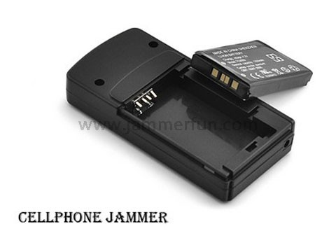 Cell phone jammer guide | cell phone jammer uk