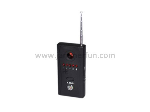 Cell phone jammer Coaticook - Wireless Full Frequency Detector With Laser Scanning And Passive Radio Frequency Sweeper